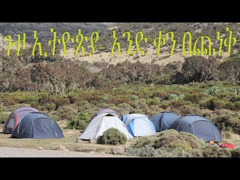 ጉዞ ኢትዮጵያ - Travel Ethiopia - Discovering Simien Mountains National Park- Chennek-Gonder