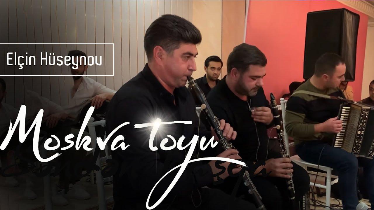 Zahid Sabirabadli - Leylican & Cutcu reqsi