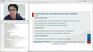 видео налоговая политика и практика журнал