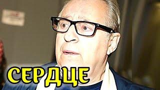 Срочно Не выдержало сердце Известный юморист Геннадий Хазанов экстренно госпитализирован