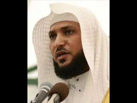 Sheikh Maher Mauiqaly Surat Eli Imran Complete