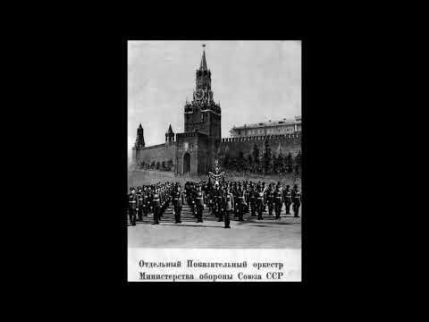 "Soviet Army ""Sports"