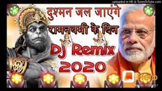 Ram navami song dj remix 2020 | jai shri ramnavami song,ram 2020,jai ...