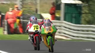 2019 HEL Performance British Superbike Championship Motostar Championship, Round 9, Oulton Park