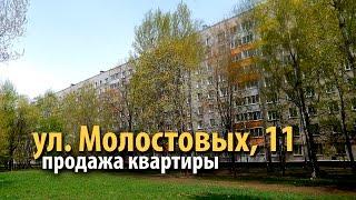 квартира новогиреево | купить квартиру молостовых | квартира метро новогиреево | 53863