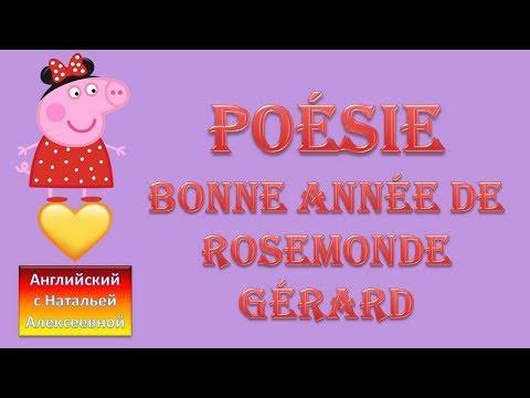 Poésie Bonne Année De Rosemonde Gérard