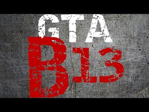 GTA 13 Район - Симпатишная Карта