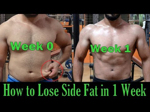 How to Lose Side Fat in 1 Week | 3 Easy Exercise
