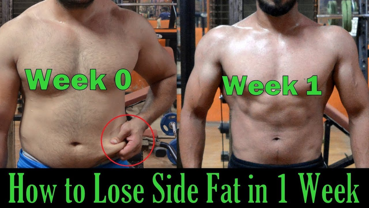 How To Lose Side Fat In 1 Week 3 Easy Exercise