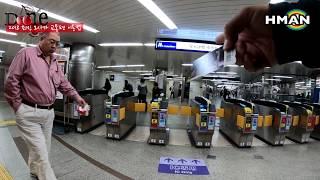 [2018 최신 세세한 오사카 지하철 탑승법] 오사카 …
