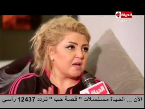 برنامج عين – مها احمد تعطي هدية لجميع السيدات وصفة الرجيم السحرية
