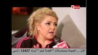 برنامج عين - مها احمد تعطي هدية لجميع السيدات وصفة الرجيم السحرية