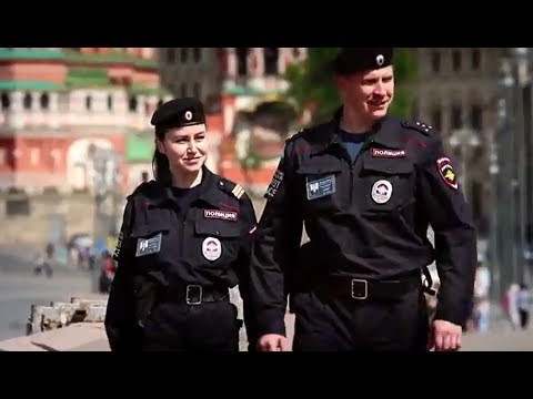 The Tourist Police of Moscow welcomes you!