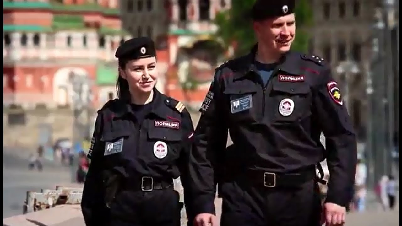 Tourist police in Russia: the purpose of creation, functions, reviews 14