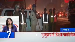 News 50: Protest against release of 'Padmaavat' in Varanasi