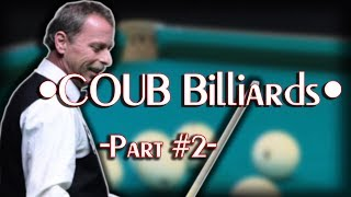 •COUB Billiards• Part #2•  Funny moments•