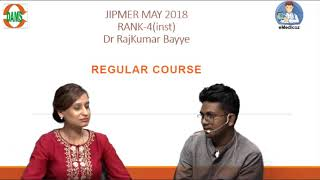 Heartiest congrats Rajkumar Bayye on securing #rank4 (Inst) in #JIPMERmay2018 thumbnail