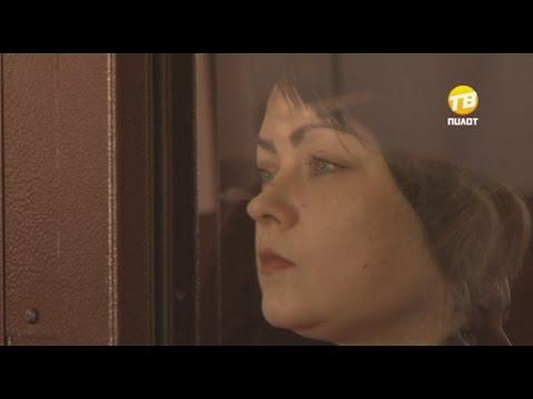 В Твери огласили приговор убийцам Дарьи Степановой. 2016-07-25