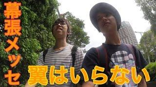 おすすめ動画> AKB48チーム8 「会いたかった」 公演 濱松里緒菜生誕祭!...