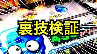 心霊チャンネル https://www.youtube.com/edit?o=U&video_id=LBwyu_mWRa...