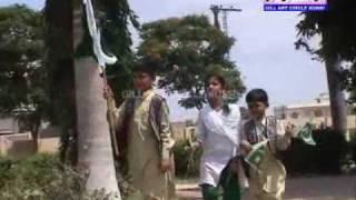 kunri hamara parcham pakistan