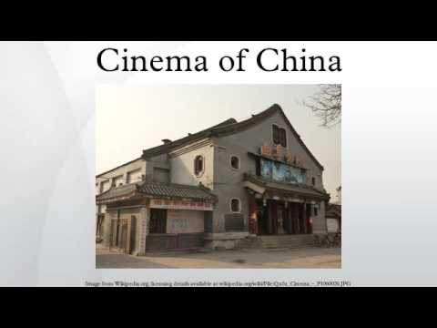 Cinema of China