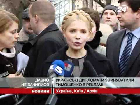 Юлію Тимошенко сьогодні знову викликали у Г...