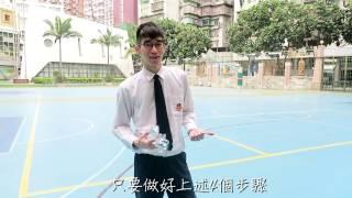 Publication Date: 2017-04-06 | Video Title: 第十七屆聖保祿學校校運會-環保宣傳片