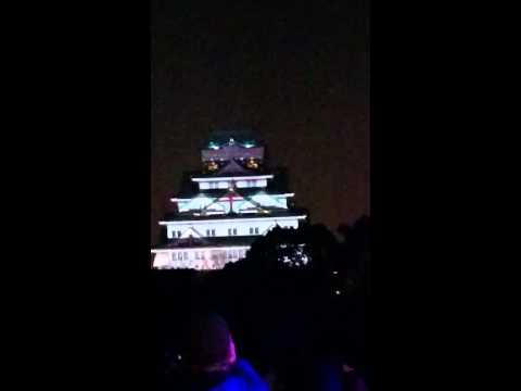 Osaka Castle 3D Projection Mapping