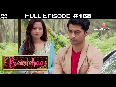 Beintehaa - Full Episode 168 - With English Subtitles