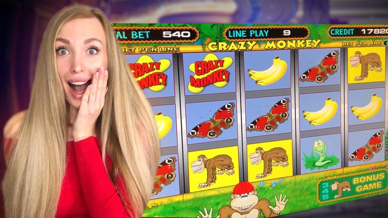 Casino cosmos. Как поднять бабла? не Азино777