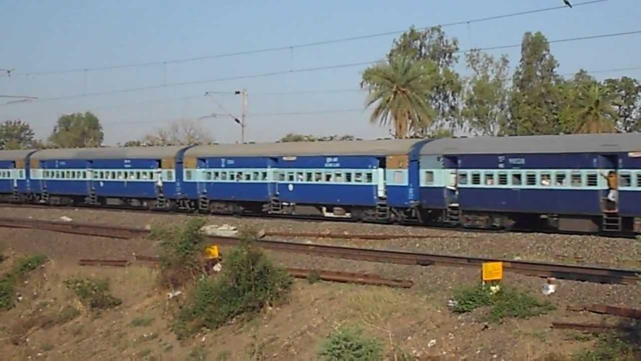 Jansadharan Express