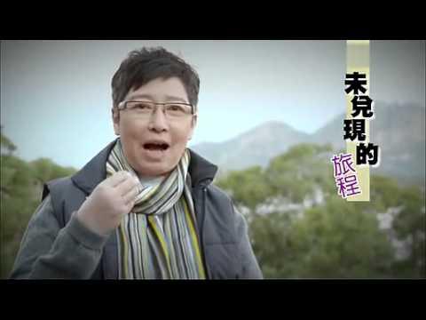2013 Aug 28. interview Suzie Wong about Lake Como