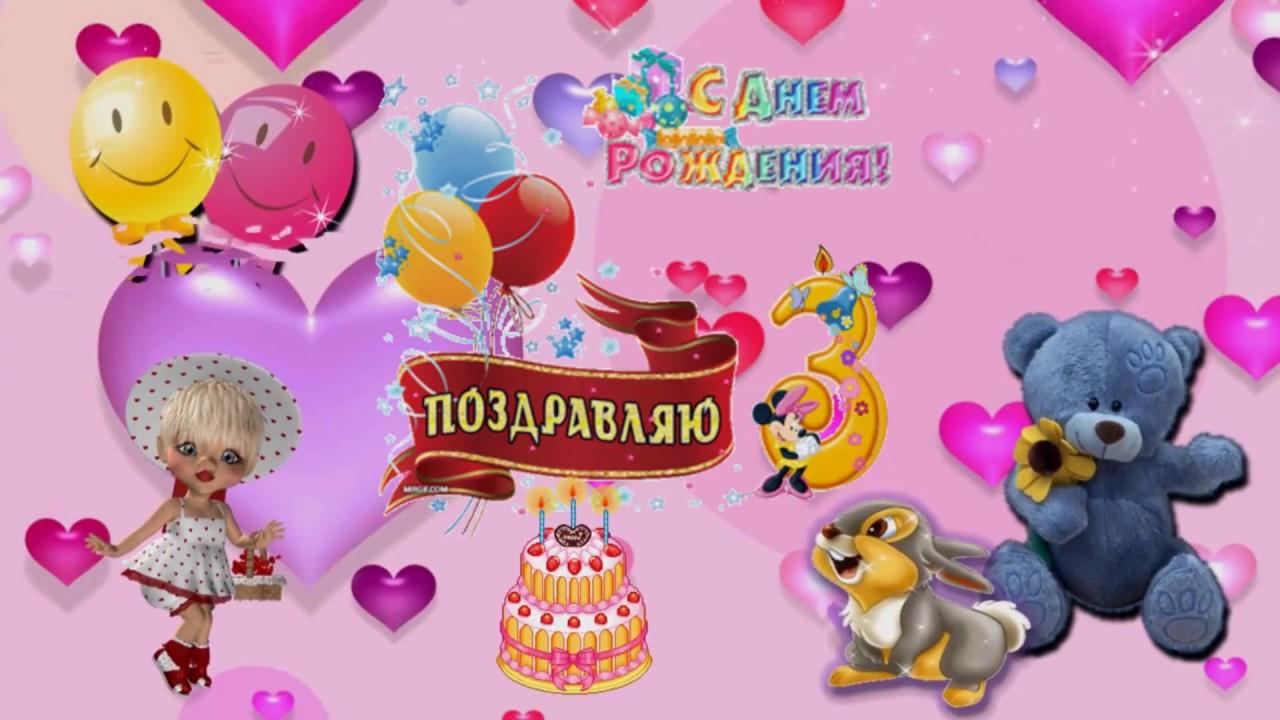 Поздравления с днем рождения для миланы в стихах фото 788
