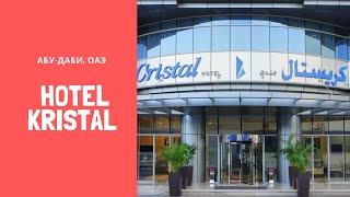 Отель Кристалл видео обзор отеля