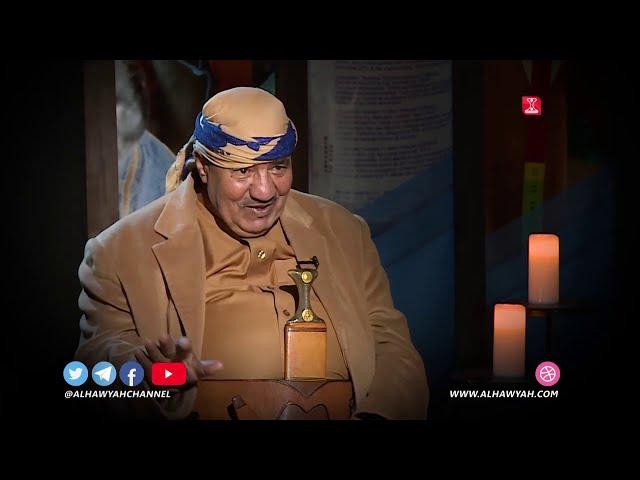 لقاء خاص مع الأستاذ عبده الجندي نائب رئيس مجلس الشورى | قناة الهوية