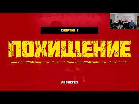 Mother Russia Bleeds Ep. 1 |