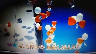 【新曲】悲しみよここへおいで★なでしこ姉妹 (cover) ai haraishi