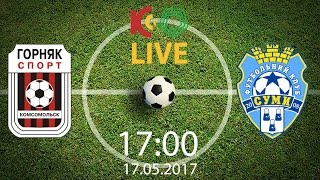 Hirnyk-Sport vs FC Sumy full match