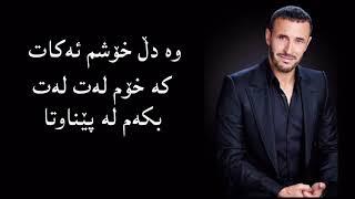 کاظم الساهر متولد چه سالی حجت الاسلام کاظم صدیقی امام جمعه تهران با برنو3.