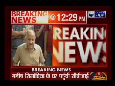 CBI raids residence of Delhi Deputy CM Manish Sisodiya regarding Talk to AK Programme