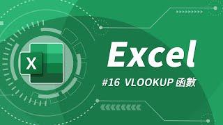 microsoft-excel-16vlookup-amp-