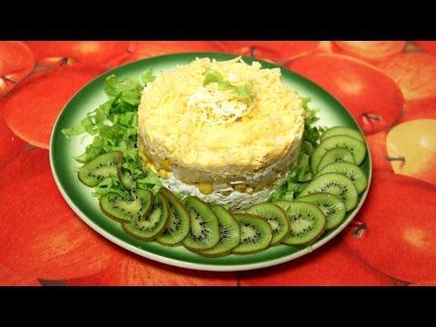 Обалденный Салат  курица с ананасами