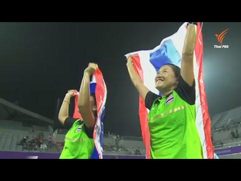 """""""แทมมารีน-ลักษิกา"""" นักเทนนิสหญิงคู่ไทยคว้าเหรียญทองแรกในประวัติศาสตร์"""
