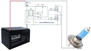 Мощный импульсный регулятор постоянного тока