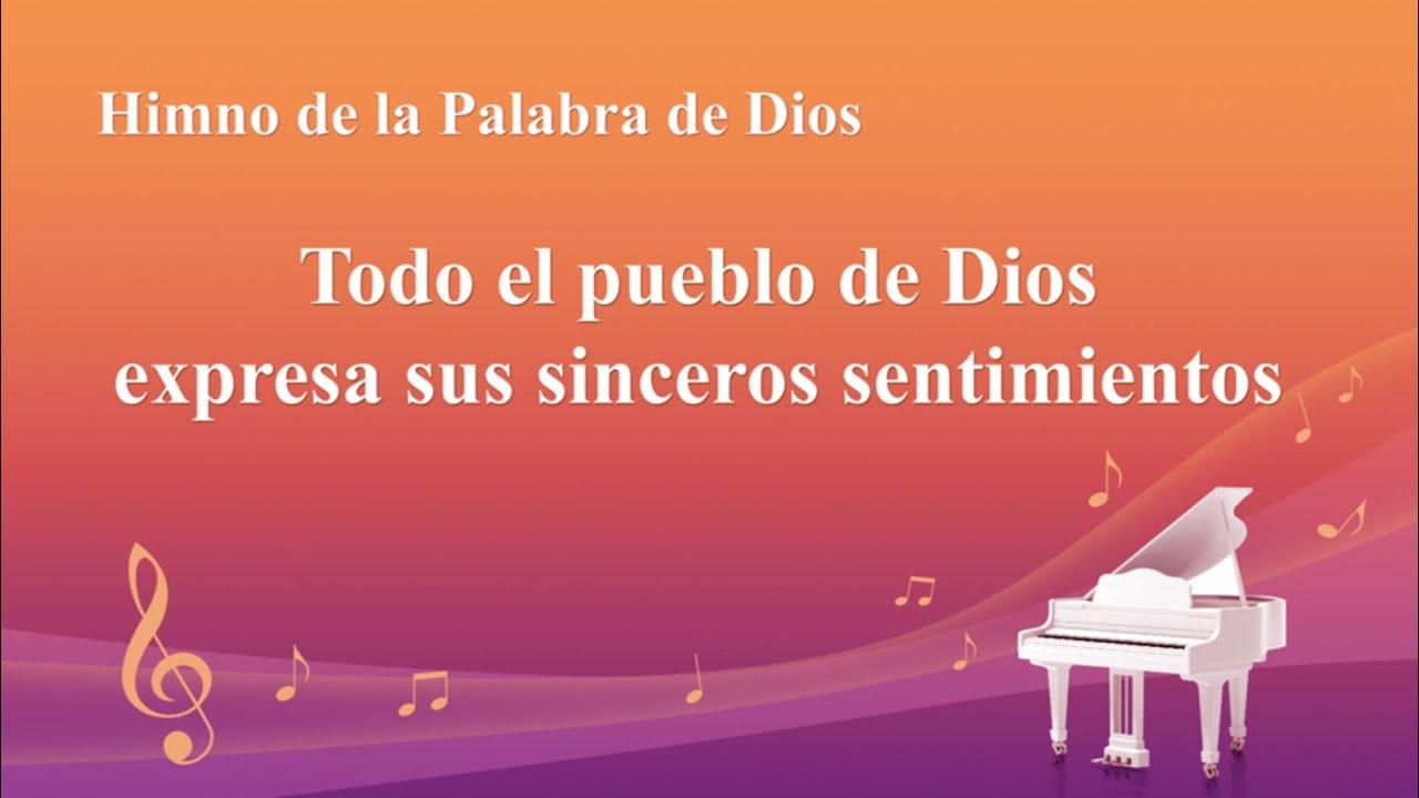Himno cristiano | Todo el pueblo de Dios expresa sus sinceros sentimientos