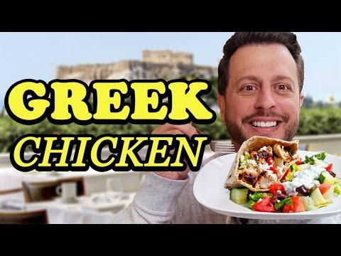GREEK CHICKEN with Tzatziki Sauce Recipe | Sal Governale