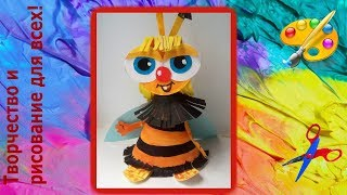 как сделать пчелку Майю из бумаги