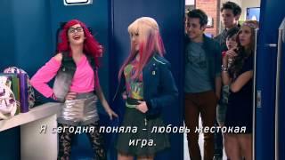 "Рокси и Фауста поют песню ""Junto a ti"" (на русском)"