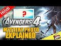 Avengers 4 Mystery Photo ? [Explained In Hindi]